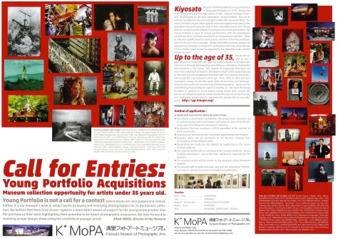 Young Portfolio Acquisitions (Kiyosato Museum of Photographic Arts). Deadline: May 15, 2015