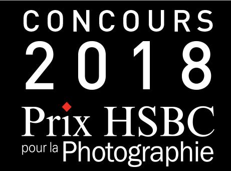 PRIX HSBC POUR LA PHOTOGRAPHIE. Deadline: Nov. 1, 2017
