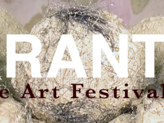 ITINERANT Performance Art Festival NYC, Deadline May 4